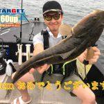 東京湾マゴチの本格シーズン到来!60UPも釣れて、釣果がかなり好調です!