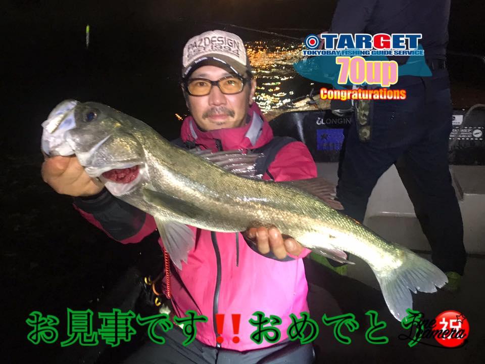10/20 東京湾 ナイトシーバス便