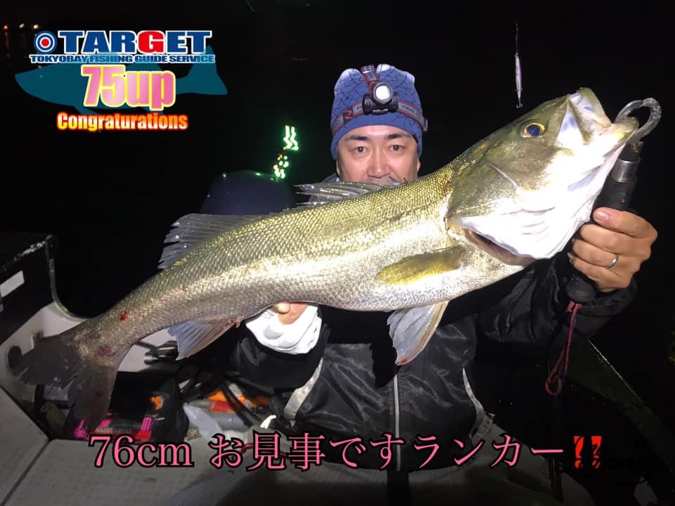 11/16 東京湾 ナイトボートシーバス