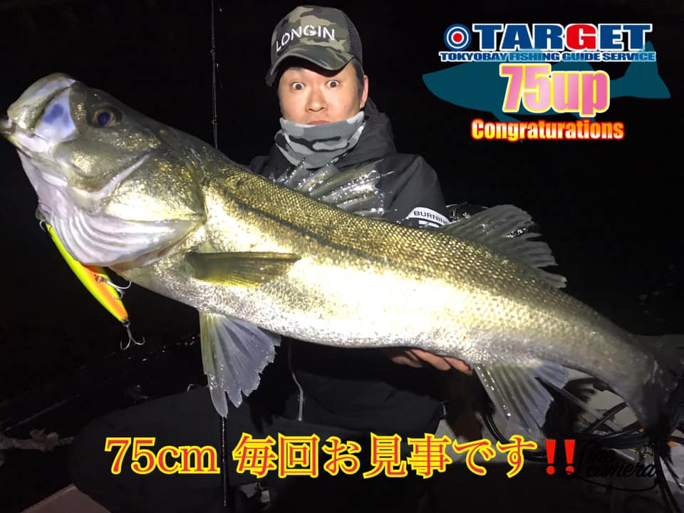 11/23 東京湾 ナイトゲーム ボートシーバス