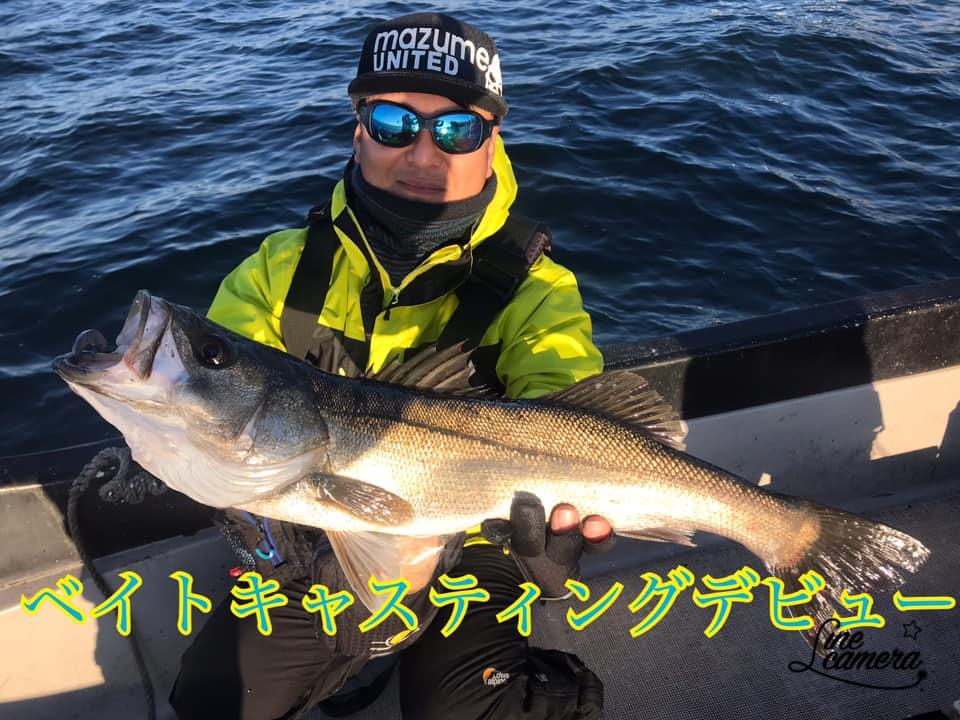 11/25 デイゲーム 東京湾 ボートシーバス