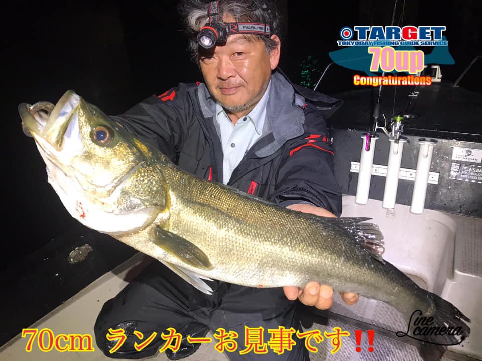 12/3東京湾ナイトゲーム ボートシーバス
