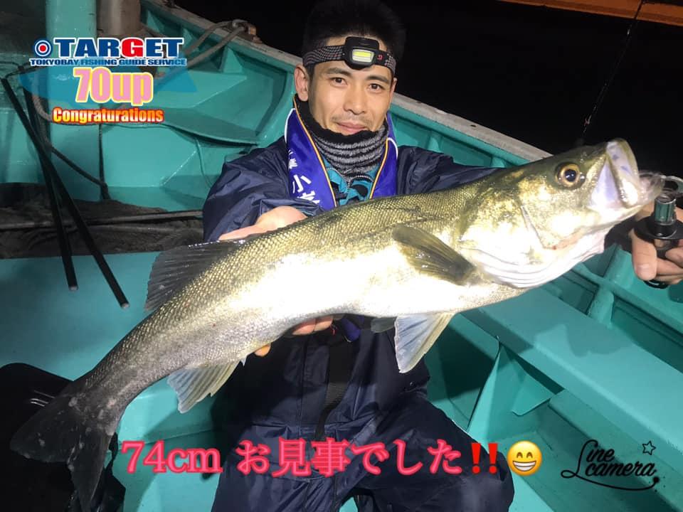 11/29 東京湾 ボートシーバス ナイトゲーム
