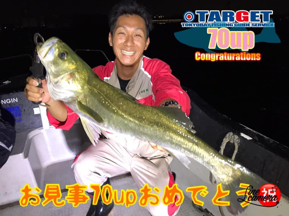 8/29 東京湾千葉港 ボートシーバス ナイトゲーム
