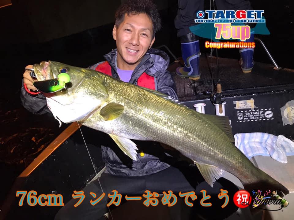 9/31 東京湾ナイトゲーム ボートシーバス