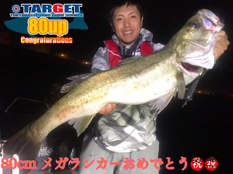 9/28 東京湾 ナイトゲーム シーバス