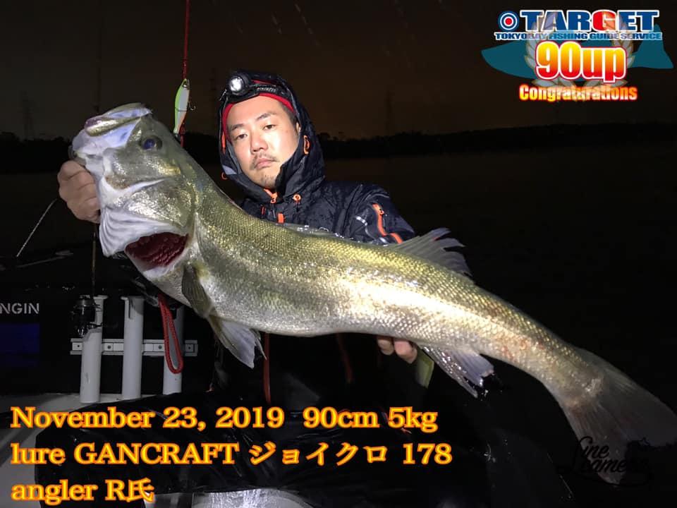 11/23 千葉県東京湾 ナイトゲーム ボートシーバス