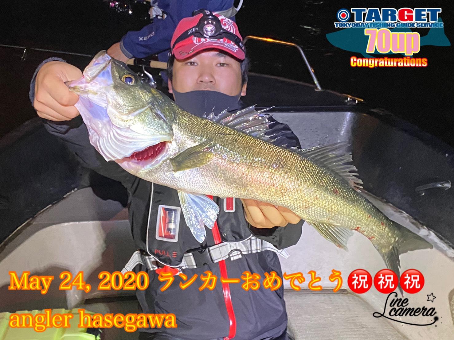 5/24 千葉県東京湾 ランカーシーバス