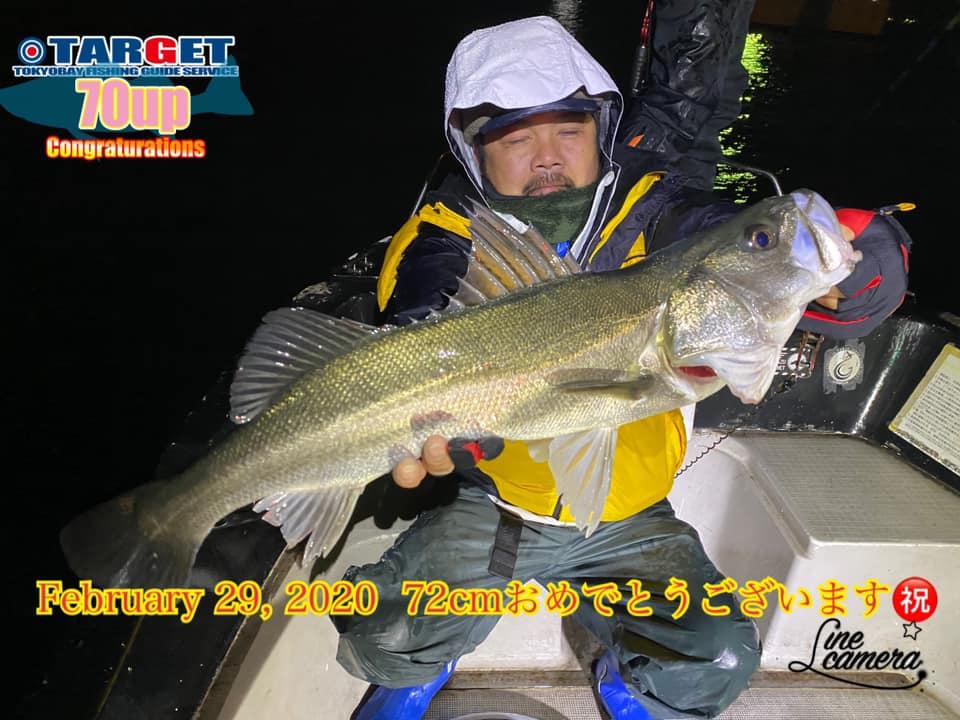 2/29 千葉県東京湾 ナイトボートシーバス