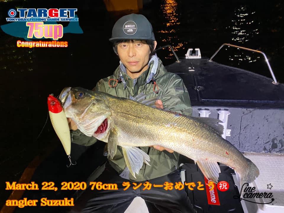 3/22 千葉県東京湾 ボートシーバス